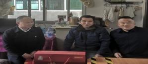 情暖佳节|公司领导节前慰问省劳模李刚同志