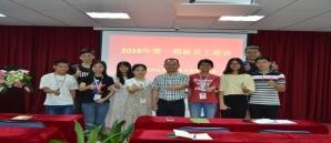 公司举办2018年第一期新员工培训