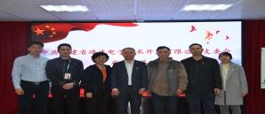 中共福建省beplay注册电子技术开发有限公司支部委员会换届选举大会圆满召开