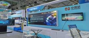 中鸿达亮相首届中国(福州)国际数字产品博览会