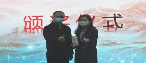 万博官网登录入口学院|公司举办智慧产品专场培训并模拟演讲PK赛