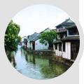 福建省beplay注册电子技术开发有限公司(温州分公司)