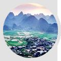 福建省beplay注册电子技术开发有限公司(贵州分公司)
