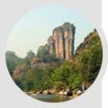 福建省beplay注册电子技术开发有限公司(南平分公司)