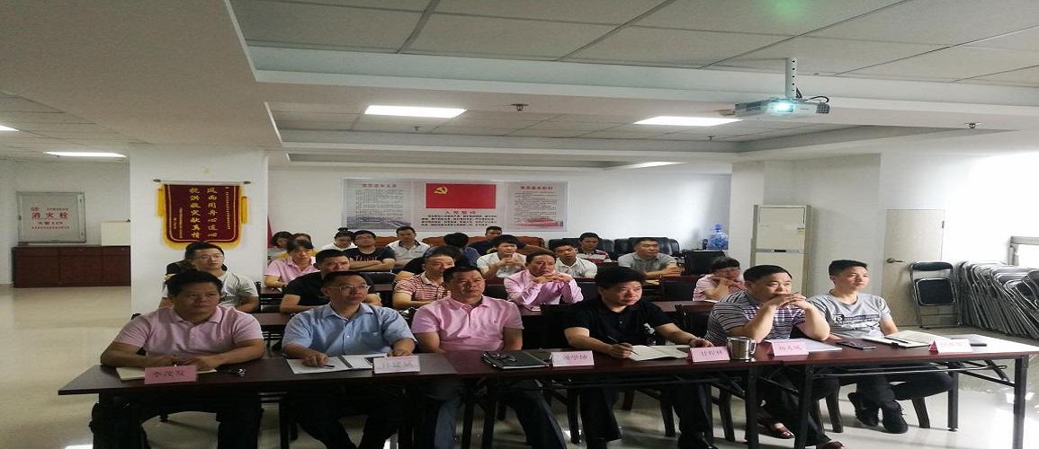 三明分公司组织开展《行政诉讼法》培训
