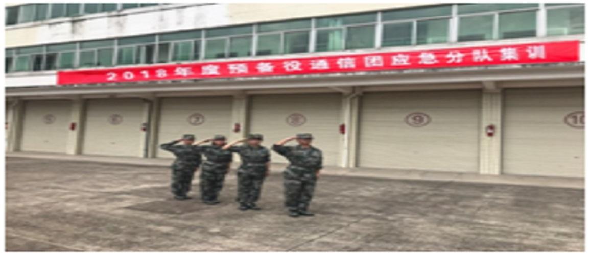 三明分公司圆满完成陆军预备役通信应急分队集训