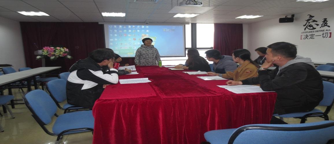 行政中心组织新员工入职培训